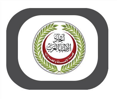 إتحاد الأطباء العرب