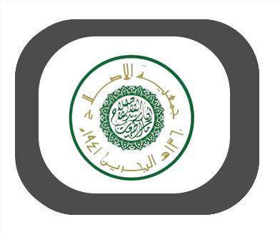 جمعية الإصلاح - البحرين