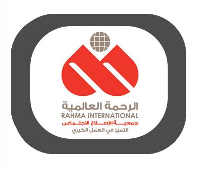 الرحمة العالمية الكويتية