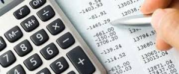 التقرير المالي 2012