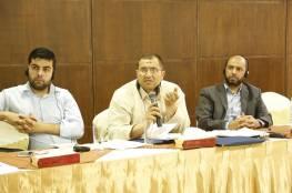 السلامة الخيرية تشارك في محاضرتي حول القانون الدولي الإنساني وحماية الرعايةالصحية في أوقات النزاعات المسلحة.