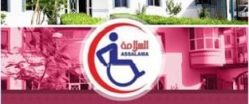التقرير السنوى الإدارى لعام 2011 مـ