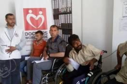 السلامة الخيرية في محافظة رفح تنفذ محاضرة تثقيفية لعدد من الجرحى حول العناية بالجروح والتقرحات .