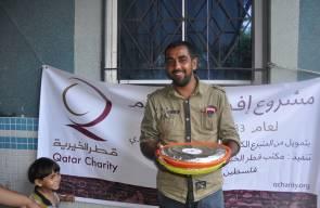 مشاريع قطر الخيرية الرمضانية